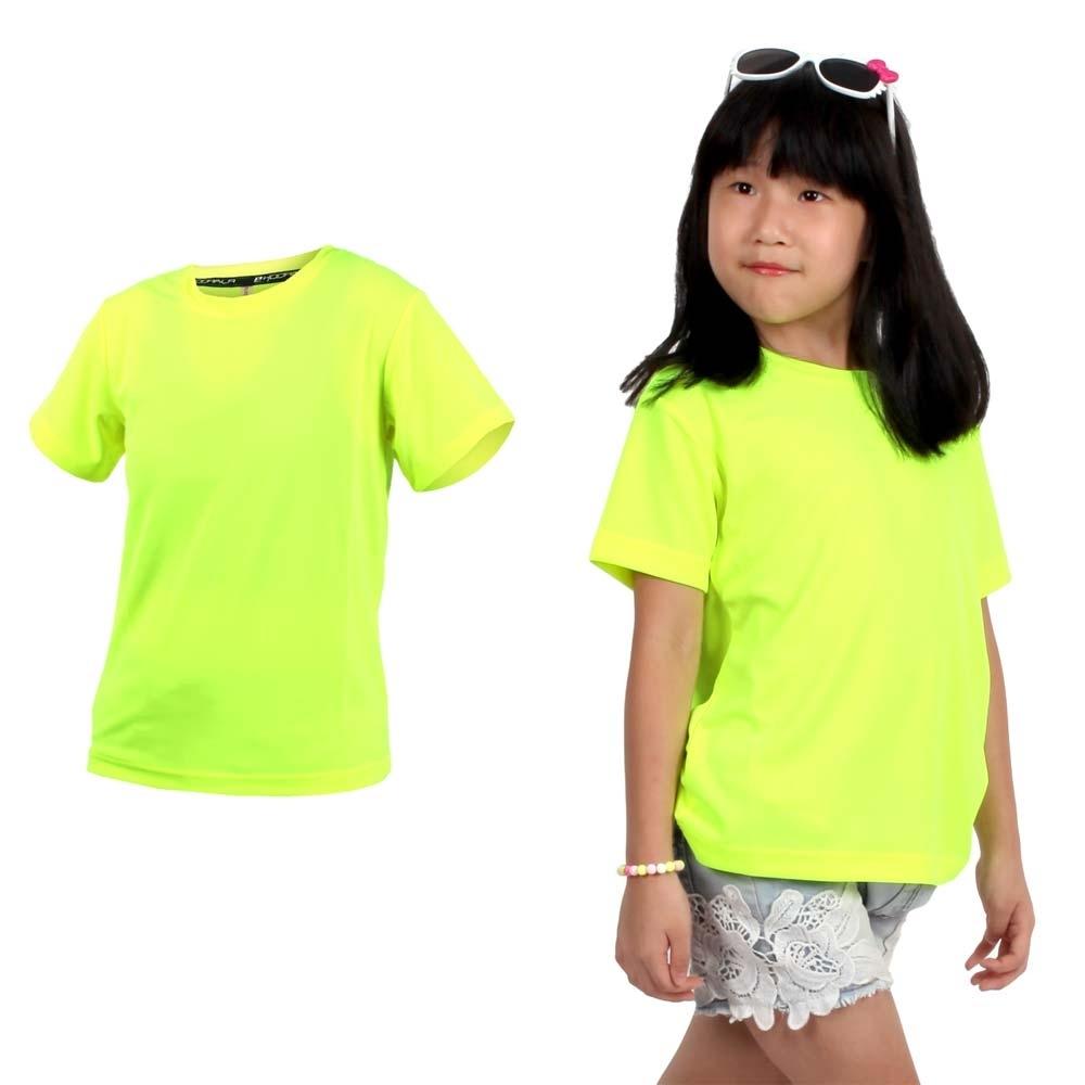 HODARLA FLARE 100 男女童裝吸濕排汗衫-T恤 短T 透氣 慢跑 路跑 3135905 螢光黃