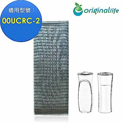 適用3M:CHIMSPD-00UCRC-2超淨化清淨機濾網 Original Life