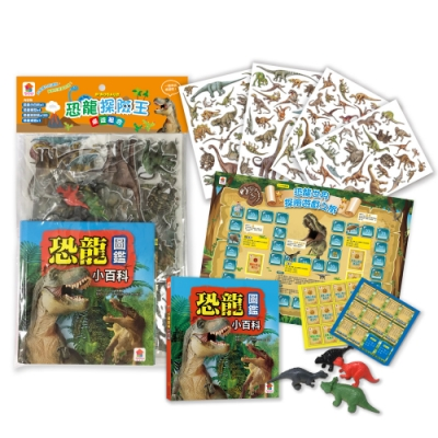 【双美】恐龍探險王桌遊組合