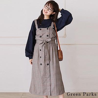 Green Parks 經典格紋綁帶吊帶裙