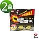 金德恩 安德生 蟑愛呷(12入/盒)x2盒 product thumbnail 1