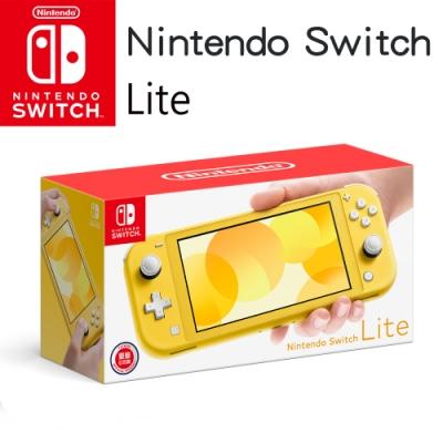 任天堂 Switch Lite 主機-黃