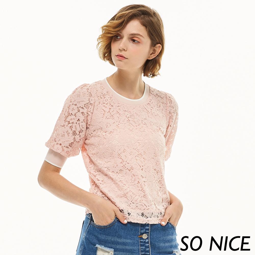 SO NICE優雅鏤空蕾絲上衣