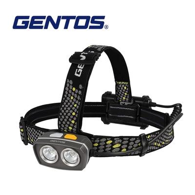 [Gentos] 白光+暖黃光頭燈- 400流明 IP64