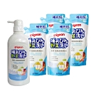 Pigeon貝親 - 奶瓶蔬果清潔液700ml*1 + 補充包650ml*4