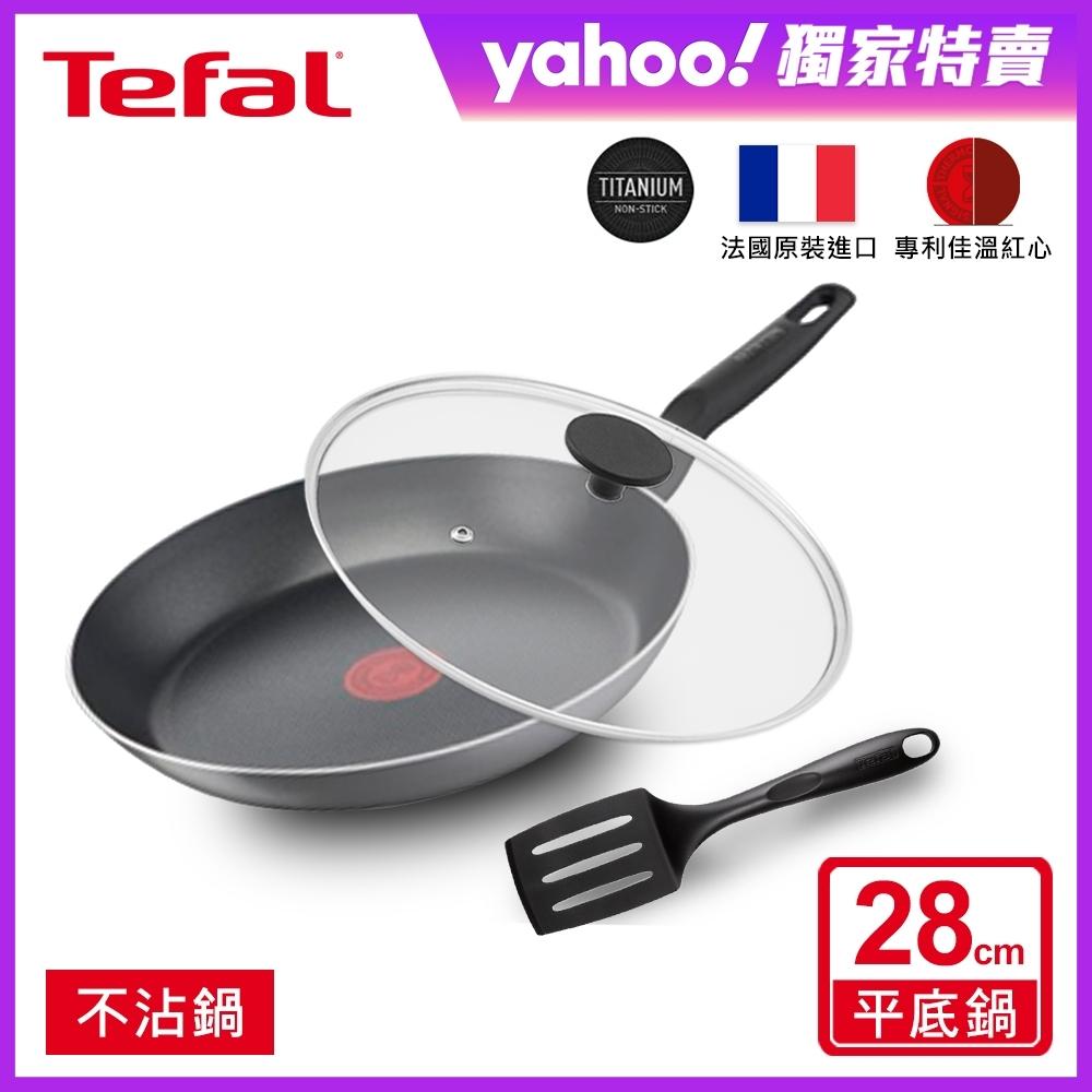 Tefal法國特福 賽納系列28CM不沾平底鍋+玻璃蓋+鍋鏟