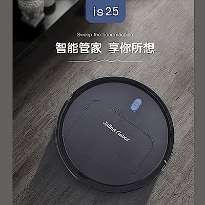 【X-BIKE 晨昌】全自動掃/拖/吸三合一掃地機器人 一鍵啟動/15MM爬坡/USB充電款 XEG-IS25