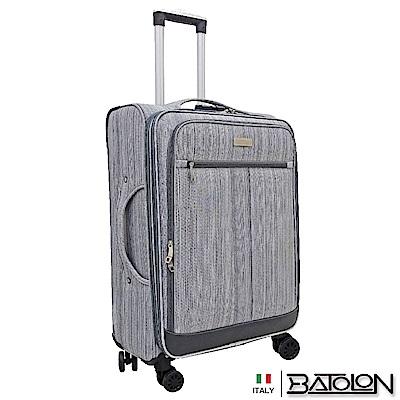 義大利BATOLON  24吋  都會雅痞TSA鎖加大商務箱/行李箱
