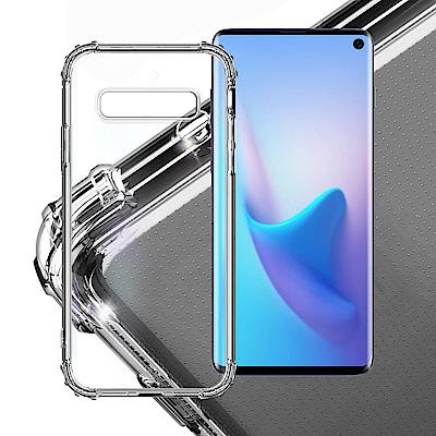 Xmart  for Samsung Galaxy S10  軍功抗撞防摔手機殼