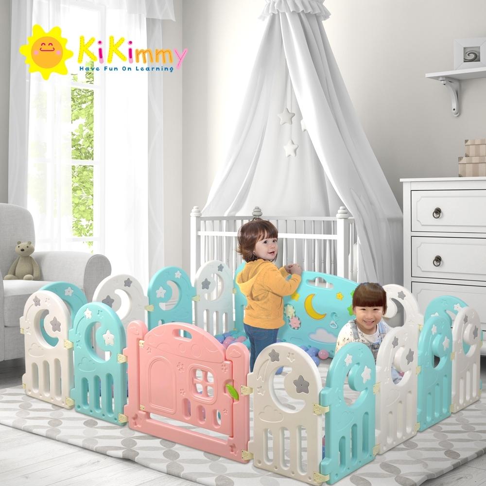 Kikimmy星光版組合式安全遊戲圍欄(12+2)