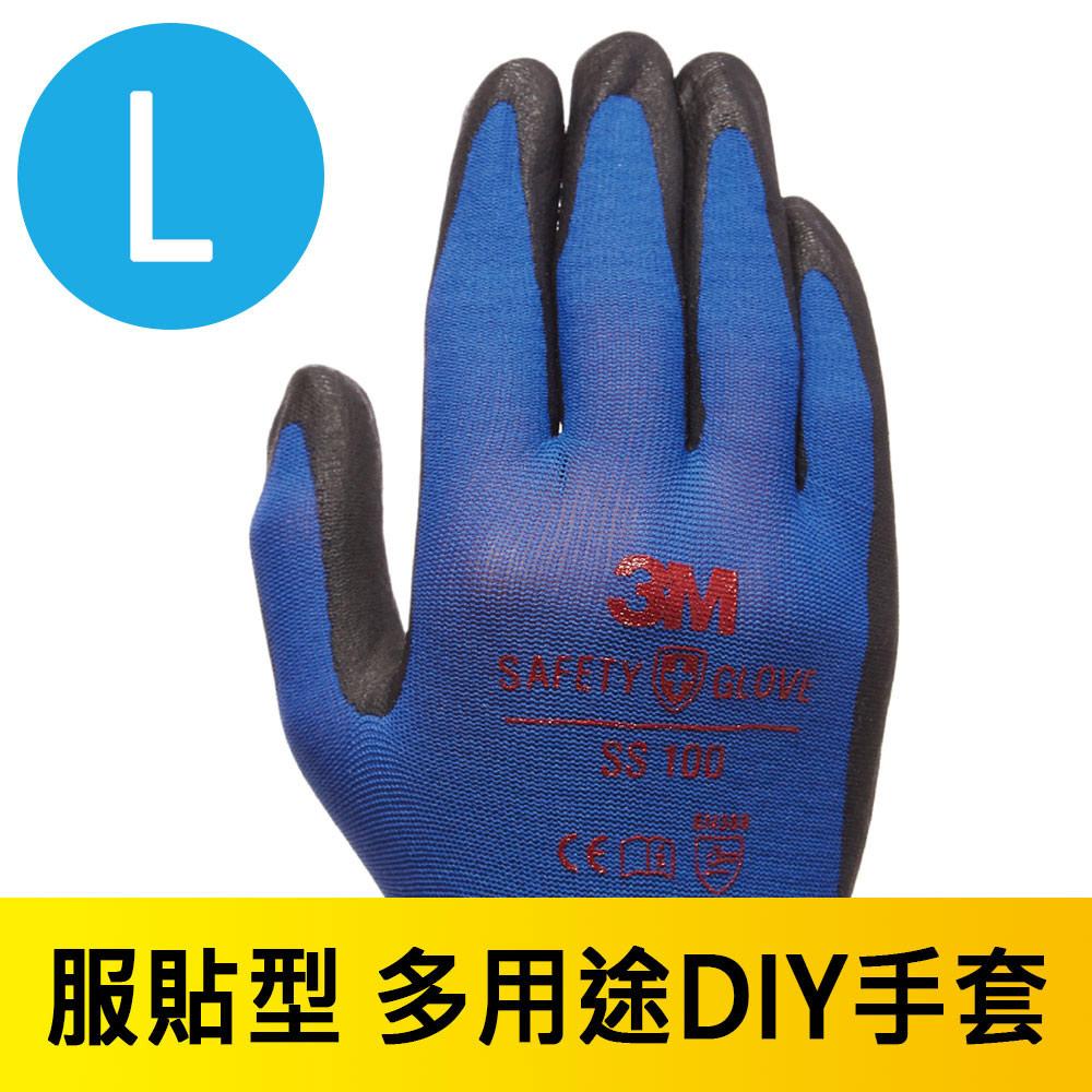 3M 服貼型/多用途DIY手套-SS100(藍色 L-五雙入)