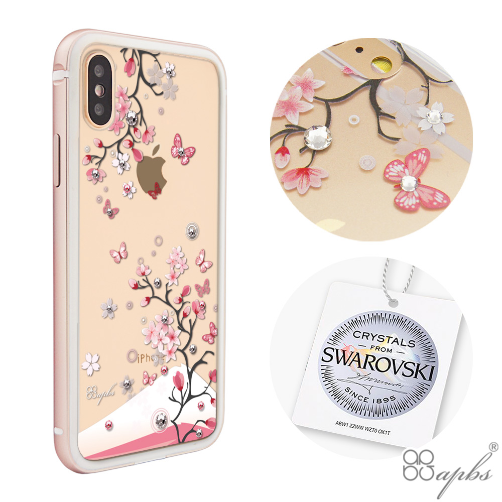 apbs iPhone XS / X 施華彩鑽鋁合金屬框手機殼-玫瑰金日本櫻
