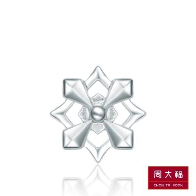 周大福 迪士尼公主系列冰雪奇緣璀璨雪花18K白金耳環(單耳)