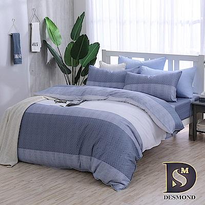 岱思夢 單人 100%天絲兩用被床包組 麻趣布洛-藍