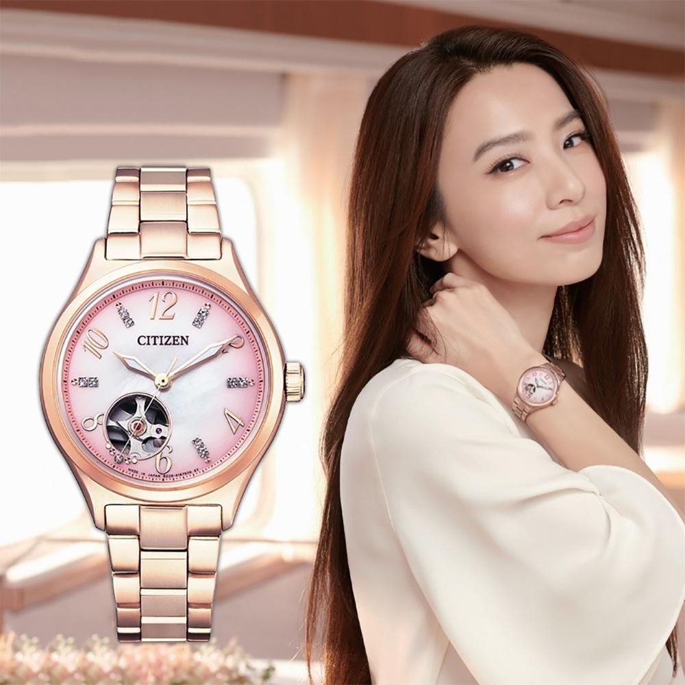 CITIZEN 星辰 優雅水晶機械女錶-34mm(PC1005-87X)