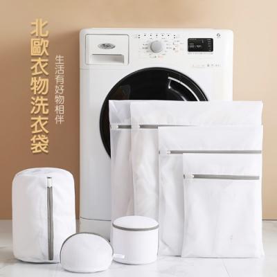 衣物洗衣袋7件套