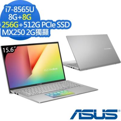 ASUS S532FL 15吋筆電 i7-8565U/16G/768G/MX250特