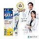 船井 celadrin適立勁舒緩乳霜30g(擦的葡萄糖胺) product thumbnail 1