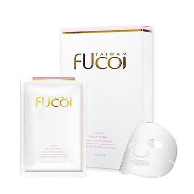 FUcoi藻安美肌 亮膚嫩白隱形面膜(7入/盒)(肌膚滋潤亮白) @ Y!購物