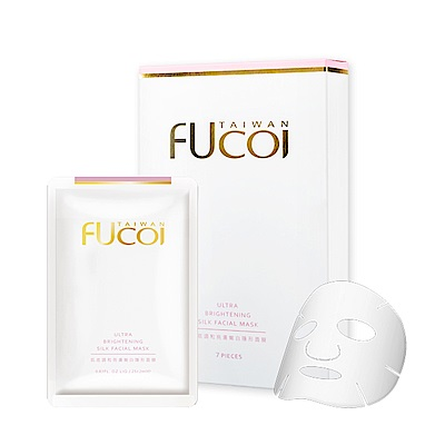 FUcoi藻安美肌 亮膚嫩白隱形面膜(7入/盒)(肌膚滋潤亮白)