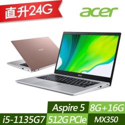 ACER 宏碁 A514-54G-51TJ 14吋效能