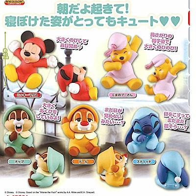 【T-ARTS】迪士尼 剛睡醒造型 扭蛋 轉蛋  (一套全五種)