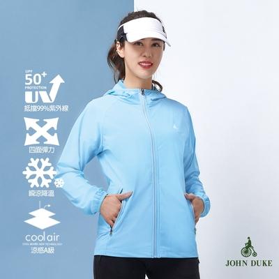 JOHN DUKE約翰公爵 女裝 輕盈透氣涼感防曬冰鋒衣_水藍(70-1K8705)