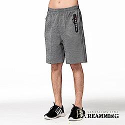 Dreamming 簡約混色潮流運動抽繩休閒彈力短褲-麻灰
