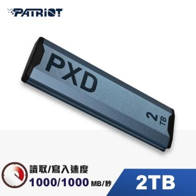 Patriot美商博帝 PXD m.2 PCIe Type-C 2TB 外接式SSD固態硬碟