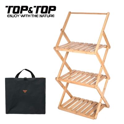 韓國TOP&TOP 折疊式三層原木置物架 贈收納袋 木架 露營架 木紋