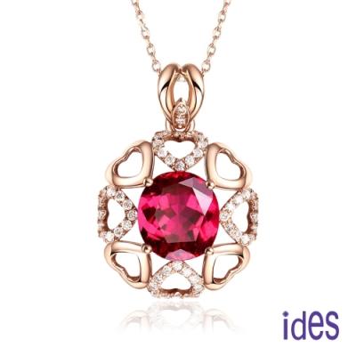 ides愛蒂思 歐美設計彩寶系列紅寶碧璽項鍊/心有靈犀