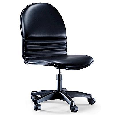 【AS】米亞氣壓式貼身皮革辦公椅