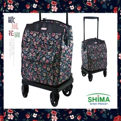 日本SHIMA 側拉購物車ST系列 (歐風花園)