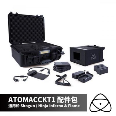 澳洲 ATOMOS Accessory Kit 配件組合包 ATOMACCKT1