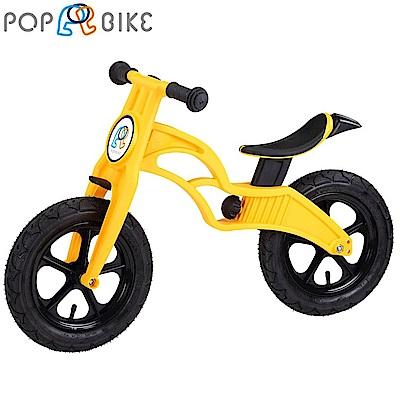 POPBIKE普派 兒童滑步車經典打氣胎款-黃