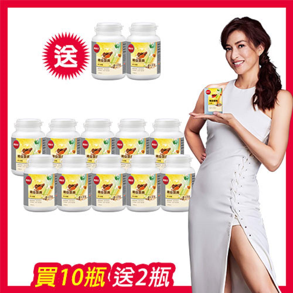 【葡萄王】孅益薑黃30粒X12盒  箱入 (95%高含量薑黃 促進代謝 好順暢)-快