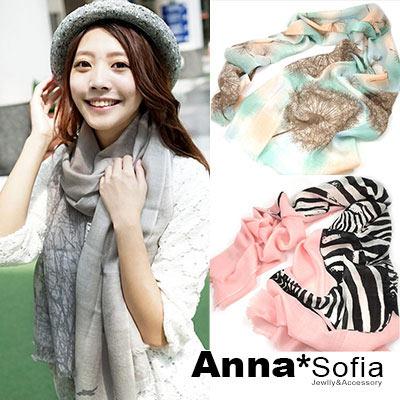 AnnaSofia 100%純羊毛圍巾任2件$1180【任選組合】