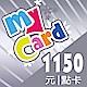 MyCard 1150點虛擬點數卡 product thumbnail 1
