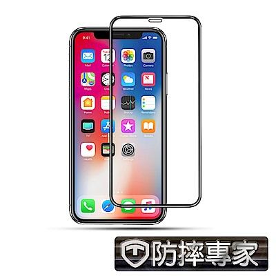 防摔專家 5D冷雕防塵版 iPhone Xs 滿版金剛盾鋼化玻璃貼(5.8吋)