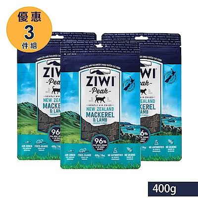 ZiwiPeak 巔峰 96%鮮肉貓糧 鯖魚羊肉 400g 3件組