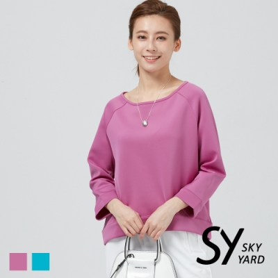【SKY YARD 天空花園】太空棉落肩休閒上衣-紫色
