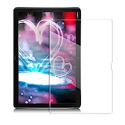 Xmart HUAWEI MediaPad M5 Lite 10.1 強化指紋玻璃保護貼