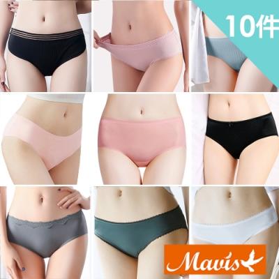 激降!鈔省福袋10件組(中低腰內褲M-XL)Mavis瑪薇絲