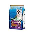 Classic Pets 加好寶乾貓糧 – 海鮮口味 1.5kg