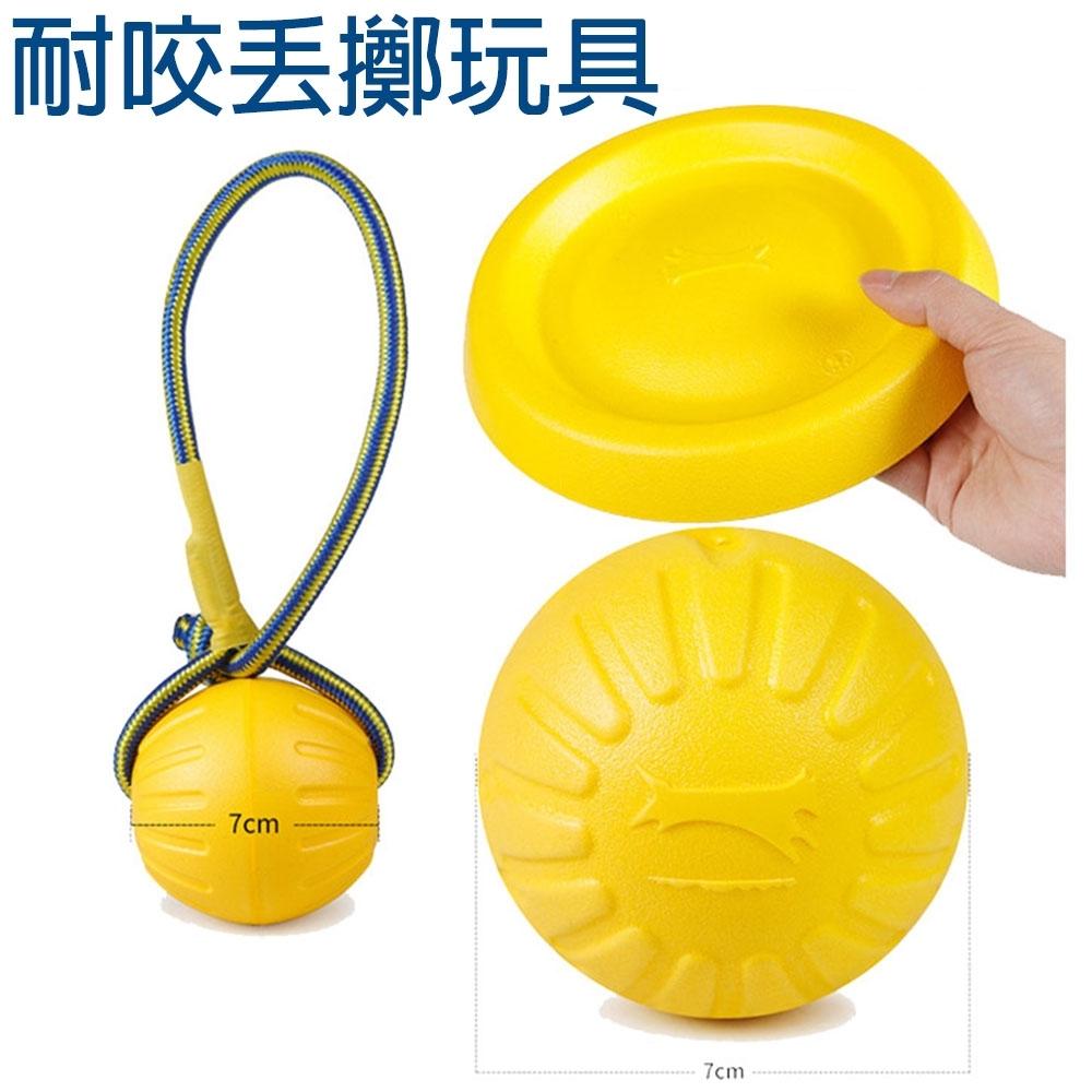 【寵愛有家】EVA發泡戲水寵物玩具3入組(寵物玩具)