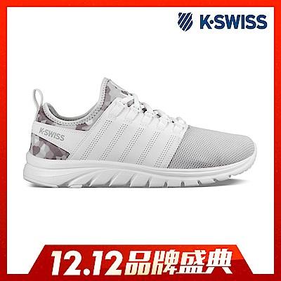 K-Swiss Ace Trainer CMF輕量運動鞋-男-白/幾何