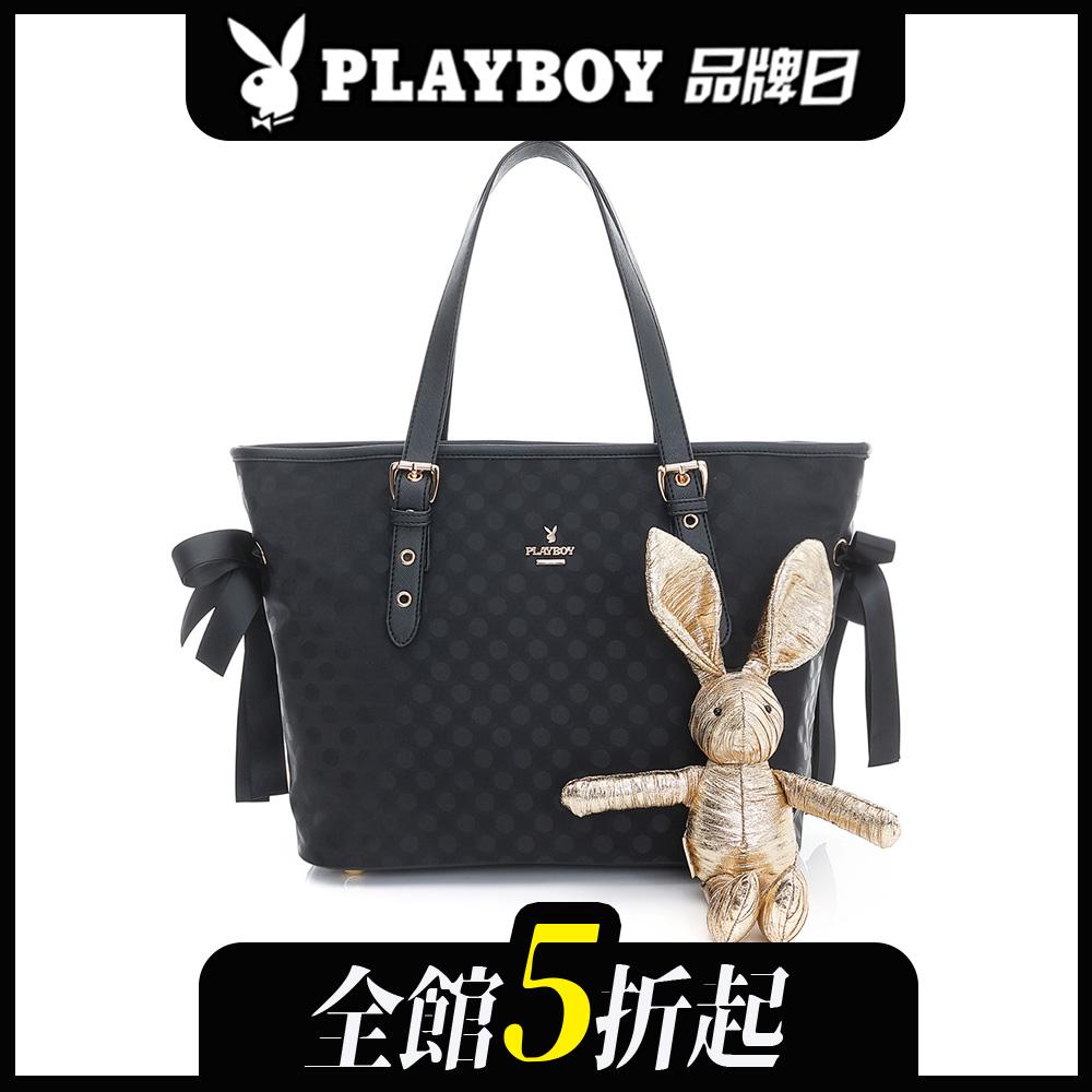 PLAYBOY- 托特包 Gift 獻禮系列-優雅黑