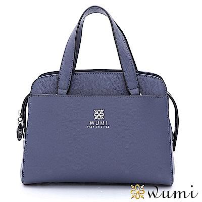WuMi 無米 羅琳亞極簡手提包 粉蠟藍