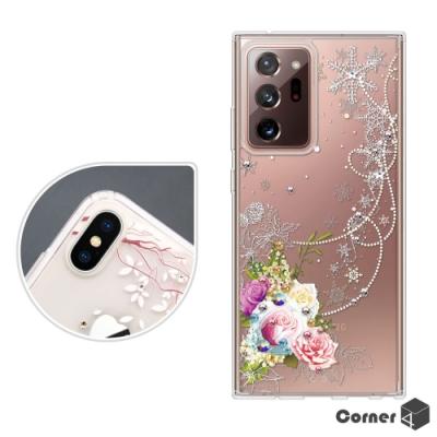 Corner4 Samsung Note 20 Ultra 奧地利彩鑽雙料手機殼-緋雪薔薇