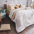 戀家小舖 / 雙人棉被  百分百純天然羊毛被  100%純羊毛  台灣製